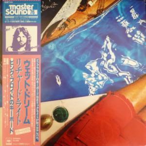 Richard Wright (Pink Floyd) - Wet Dream (CBS Mastersound)