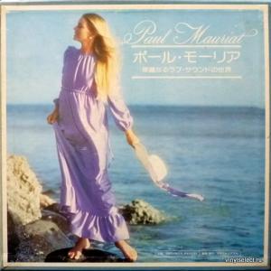 Paul Mauriat - Paul Mauriat - 12 LP Deluxe Box