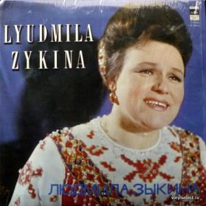 Людмила Зыкина - Песни Советских Композиторов (Export Edition)