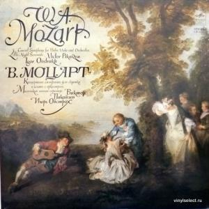 Wolfgang Amadeus Mozart - Concert Symphony For Violin, Viola And Orchestra / Little Night Serenade