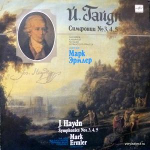 Joseph Haydn - Симфонии №3, 4, 5