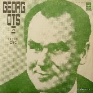 Georg Ots (Георг Отс) - VI. Georg Ots