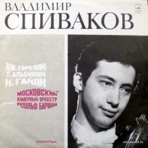 Владимир Спиваков - Concertos For Violin And Orchestra - G. Torelli / T. Albinoni / J. Haydn
