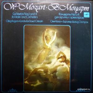 Wolfgang Amadeus Mozart - Концерты № 1 и 4 Для Скрипки С Оркестром (feat. O.Kagan / D.Oistrakh) (Export Edition)