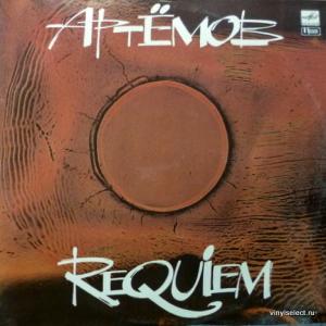 Вячеслав Артемов - Requiem