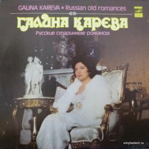 Галина Карева - Русские Старинные Романсы (Export Edition)