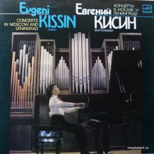 Евгений Кисин (Evgeni Kissin) - Concerts In Moscow And Leningrad (feat. R. Schumann, F. Chopin, F.Liszt)