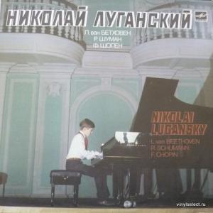 Николай Луганский (Nikolai Lugansky) - L.Van Beethoven-Sonata №7, R.Schumann-Variations on ABEGG, F.Chopin-3 Mazurkas