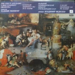 Gustav Mahler - Symphony №1 In D Major (feat. V.Fedoseev)