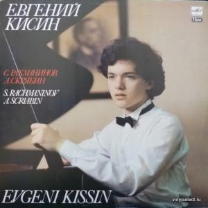 Евгений Кисин (Evgeni Kissin) - Plays S.Rachmaninov - Etudes Tableux, Preludes / A.Scriabin - Etudes, Preludes