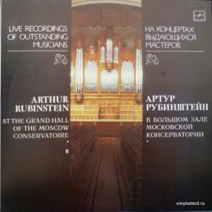 Artur Rubinstein - В Большом Зале Московской Консерватории II