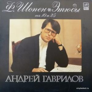 Frederic Chopin - Chopin 24 Etudes, Op.10 And Op.25 (feat. Andrei Gavrilov)