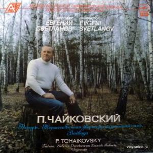 Piotr Illitch Tchaikovsky (Петр Ильич Чайковский) - Fatum. Solemn Overture On Danish Anthem. Voyevoda (Export Edition)