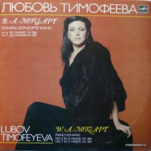 Wolfgang Amadeus Mozart - Piano Sonatas Nos. 6, 7 (feat. Lubov Timofeyeva) (Export Edition)