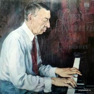 Сергей Рахманинов (Sergei Rachmaninoff) - Concertos For Piano And Orchestra No.1 And 2 (feat. E. Ormandy, L. Stokowski)