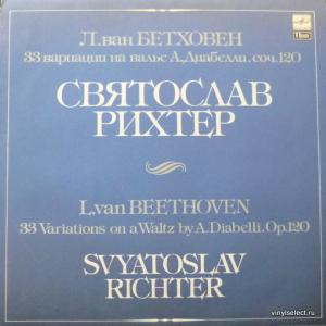 Ludwig van Beethoven - 33 Variations On A Waltz By A. Diabelli, Op.120 (feat. Svyatoslav Richter)