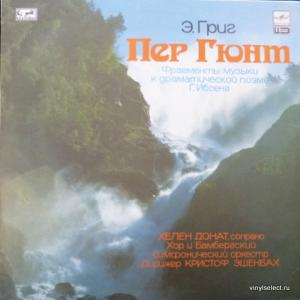 Edvard Grieg - Peer Gynt, Fragments, Op. 23 (feat. Helen Donath & Christoph Eschenbach)