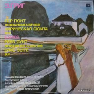 Edvard Grieg - Peer Gynt, Two Suites From Music To H. Jbsen's Drama. Lyric Suite, Op. 54