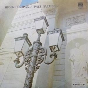 Niccolo Paganini - Igor Oistrakh Plays Paganini / Игорь Ойстрах Играет Паганини