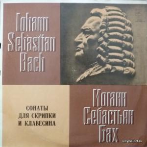 Johann Sebastian Bach - Сонаты Для Скрипки И Клавесина (feat. Леонид Коган, Карл Рихтер)