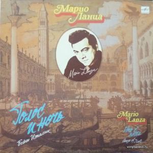 Mario Lanza - Голос И Ночь (I) / Voce E Notte