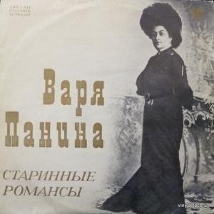 Варя Панина - Старинные Романсы