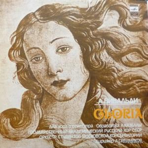 Antonio Vivaldi - Gloria