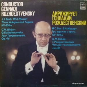 Геннадий Рождественский - J.S.Bach - W.A.Mozart - Three Adagios & Fugues / C.M.Weber - Four Temperaments