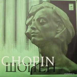 Frederic Chopin - Вальсы (feat. Бэлла Давидович)