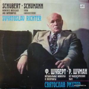 Святослав Рихтер (Sviatoslav Richter) - F. Schubert - Moments Musicaux, Impromtus / R. Schumann From Fantasiestucke