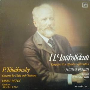 Piotr Illitch Tchaikovsky (Петр Ильич Чайковский) - Concerto For Violin And Orchestra, op.35 (feat. V.Repin)