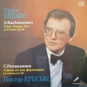 Сергей Рахманинов (Sergei Rachmaninoff) - Piano Sonata No.1, op.28, Moment Musical op.16 No.1 (feat. V.Eresko)