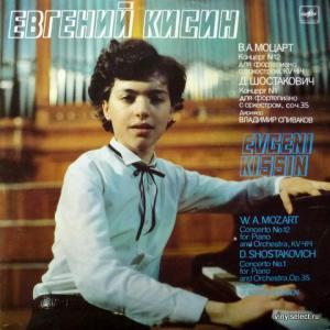 Евгений Кисин (Evgeni Kissin) - W. A. Mozart – Concerto No.12 / D. Shostakovich - Concerto No.1 (feat. В.Спиваков)