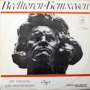Ludwig van Beethoven - Две Сонаты Для Фортепиано №3, №4 (feat. C.Рихтер)
