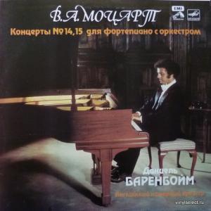 Wolfgang Amadeus Mozart - Piano Concertos №14 K.449, № 15 K.450 (feat. D. Barenboim, English Chamber Orchestra)