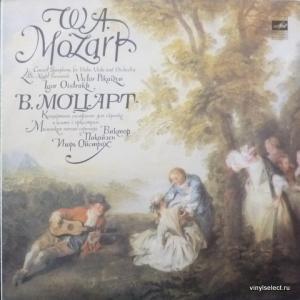 Wolfgang Amadeus Mozart - Sinfonia Concertante K. 364 / Eine Kleine Nachtmusik K. 525 (feat.V.Pikaizen, I.Oistrakh)
