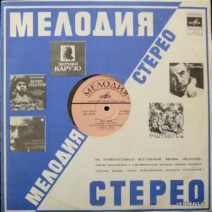 Glenn Gould - В. А. Моцарт - Соната №10, Фантазия И Фуга, К. 394  / И. Гайдн - Соната № 49