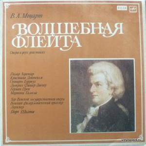 Wolfgang Amadeus Mozart - Волшебная Флейта / The Magic Flute