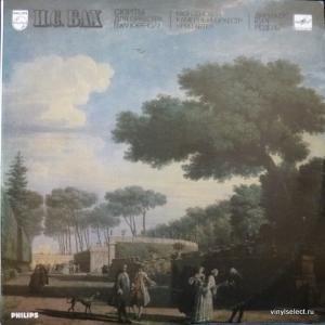 Johann Sebastian Bach - Сюиты Для Оркестра BWV 1066-1077 (feat. Kurt Redel, Maurice Andre)