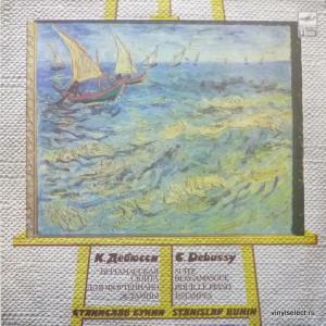 Claude Debussy - Бергамасская Сюита / Для Фортепиано / Эстампы (feat. Станислав Бунин)