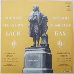 Johann Sebastian Bach - Brandenburg Concertos No.1 And No.5