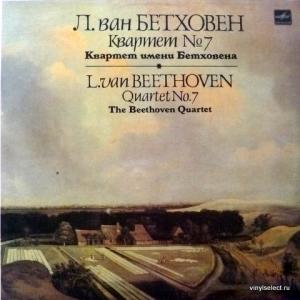 Ludwig van Beethoven - Quartet No.7 For Two Violins, Viola And Cello (feat. The Beethoven Quartet) (Export Edition)