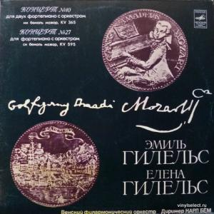 Wolfgang Amadeus Mozart - Piano Concerto, K. 595 / Concerto For Two Pianos, K. 365 (feat. Emil & Elena Gilels)
