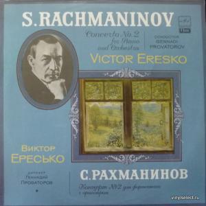 Сергей Рахманинов (Sergei Rachmaninoff) - Concerto No.2 For Piano And Orchestra (feat. V.Eresko)
