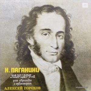 Niccolo Paganini - Concerto No.2 For Violin And Orchestra (feat. Aleksei Gorokhov)