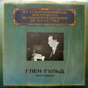 Glenn Gould -  J.S. Bach Piano Concerto No.1, BWV 1052 / L.V.Beethoven Piano Concerto No.2