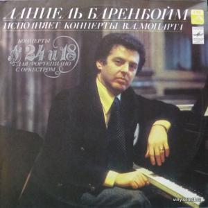 Wolfgang Amadeus Mozart - Концерты для Фортепиано с Оркестром № 24 и № 18 (feat. D. Barenboim)