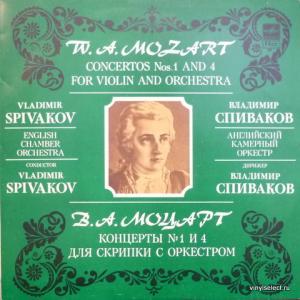 Wolfgang Amadeus Mozart - Концерты №1 и 4 Для Скрипки с Оркестром (feat. В. Спиваков)