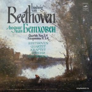 Ludwig van Beethoven - Quartet No.3 / Quartet No.4 (feat. The Beethoven Quartet) (Export Edition)