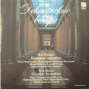 Wolfgang Amadeus Mozart - Chamber Ensembles (feat. Eliso Virsaladze, Shostakovich Quartet...)